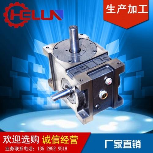 热销凸轮分割器间歇分割器  诚信经营  欢迎选购