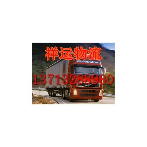 东莞南城 厚街到湖北宜城物流专线 设备运输