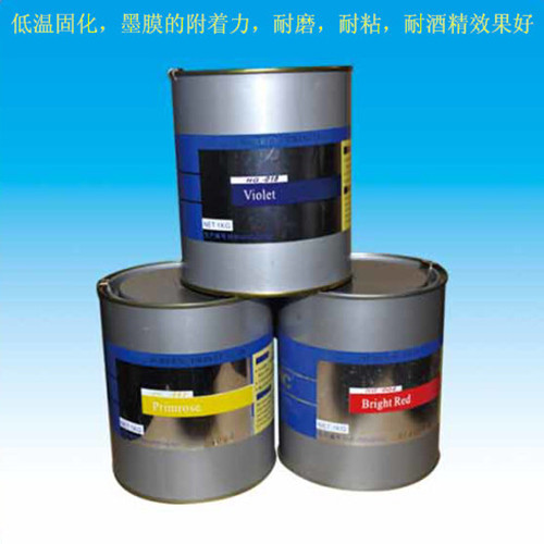 供应汇百川HBC-GL金属玻璃平光油墨,低温固化,耐酒精,耐磨