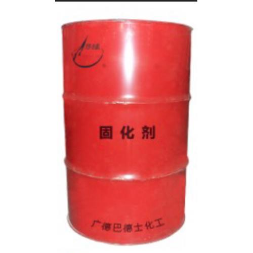 供应PU固化剂740