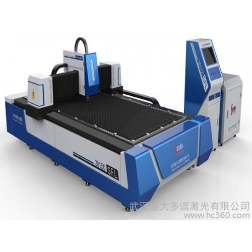 供应盛大多谱3015激光切割机,金属激光切割机设备