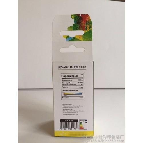 厂家定制 彩印纸盒 白板纸盒 灯泡纸盒 led灯纸盒 包装盒