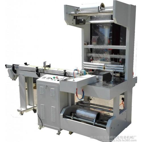 弘业QJ5530套膜 收缩电工 胶带多功能包装机