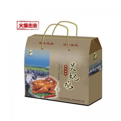 供应 优质 彩色5层 纸箱包装