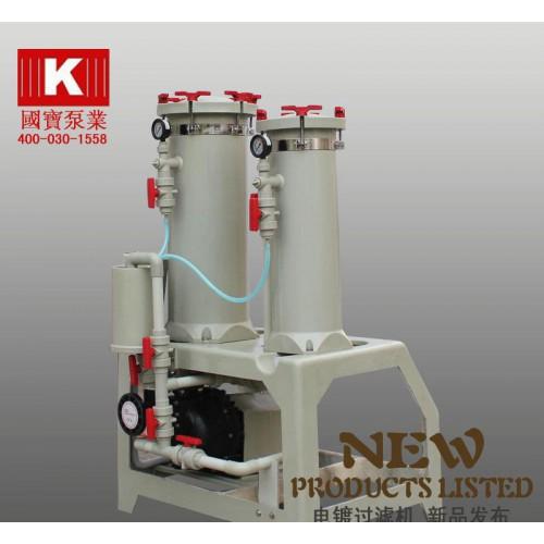 日益电机,活性炭过滤机,精密活性炭过滤机,高效过滤