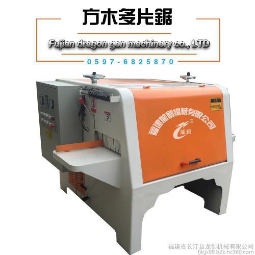 龙创MJF306-12 方木多片锯用于锯切方料 加工成多片规格板 细木工板等木工机械
