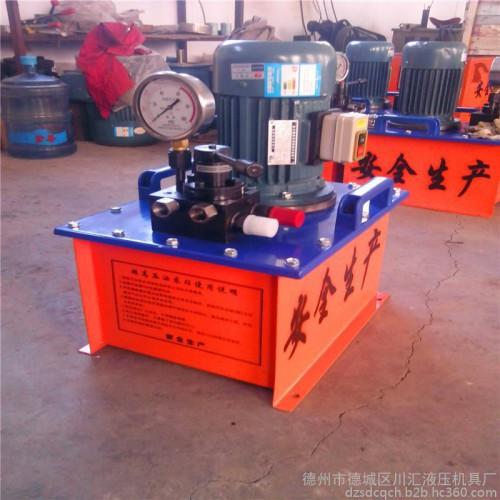厂家供应电动泵站液压系统 多种规格电动泵站 支持定制电动泵站