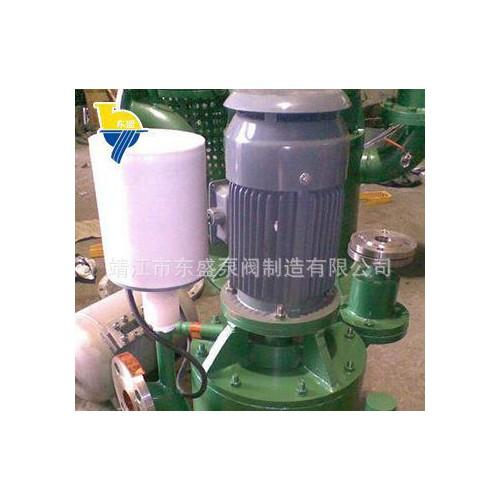 WFB自控自吸水泵 优质WFB自控自吸泵批发 立式防爆自吸泵