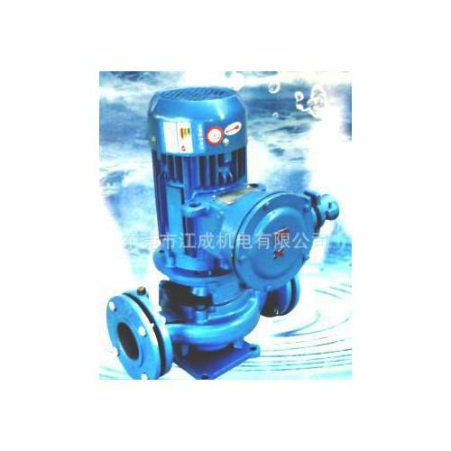 防爆水泵/ 防爆泵  工业水泵 白云水泵