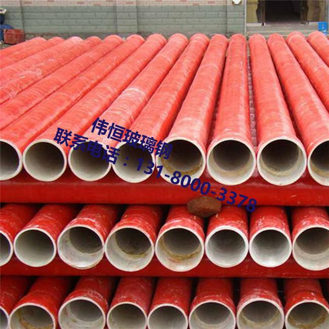 玻璃钢管道 玻璃钢电缆管道 玻璃钢电缆保护管 玻璃钢管道