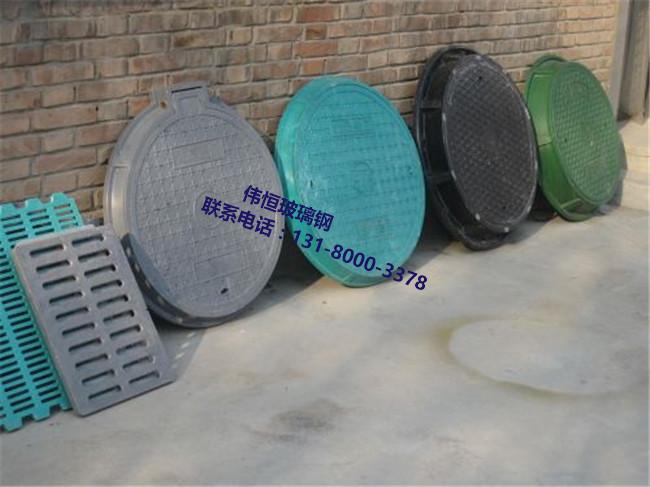玻璃钢井盖 加油站玻璃钢井盖 油库玻璃钢井盖 玻璃钢井盖规格