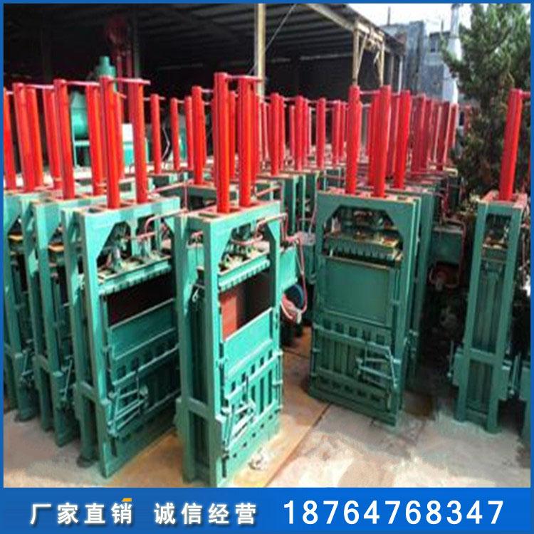 液压打包机,专业生产废旧报纸液压打包机厂家直销,立式液压打包机可制定