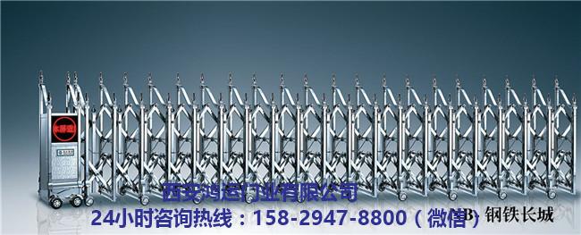 西安不锈钢伸缩门定做 西安不锈钢伸缩门安装