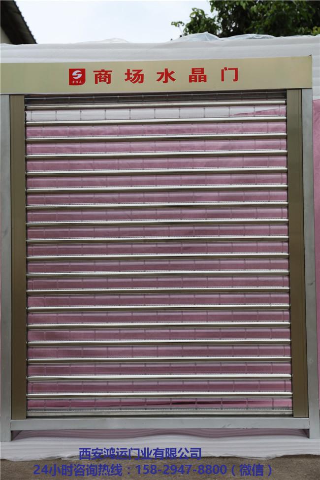 西安电动遥控卷帘门安装 西安电动遥控卷帘门定做
