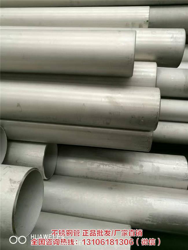 江苏TP321不锈钢管价格 江苏TP321不锈钢管厂家