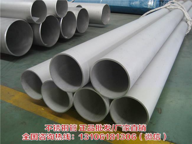 浙江双相钢不锈钢管厂家 浙江双相钢不锈钢管价格