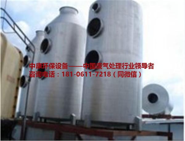 江苏喷漆废气净化设备公司 江苏喷漆废气净化设备哪家好