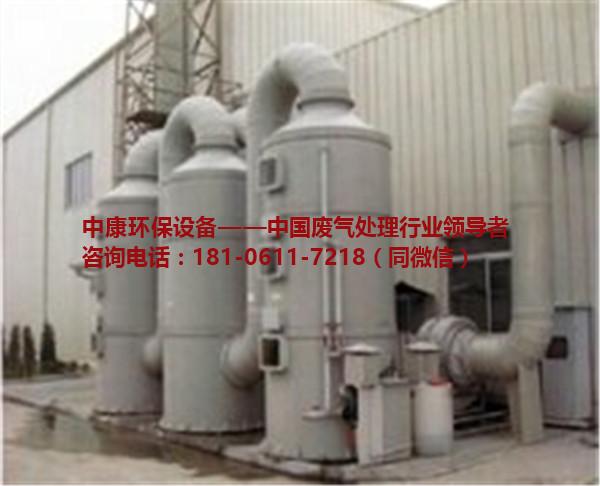 江苏喷漆废气净化设备哪家好 江苏喷漆废气净化设备价格