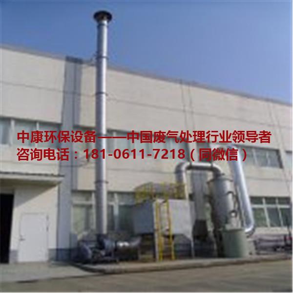 南京涂装废气净化设备公司 南京涂装废气净化设备哪家好