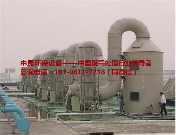 常州光触媒废气处理设备哪家好 常州光触媒废气处理设备价格
