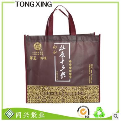 广州无纺布袋厂家同兴袋业定制无纺布袋价格多少钱一个优惠实在