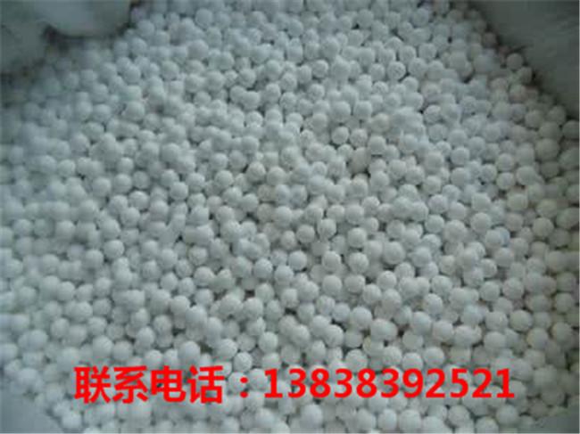 河南活性氧化铝球供应商 河南活性氧化铝球生产厂家