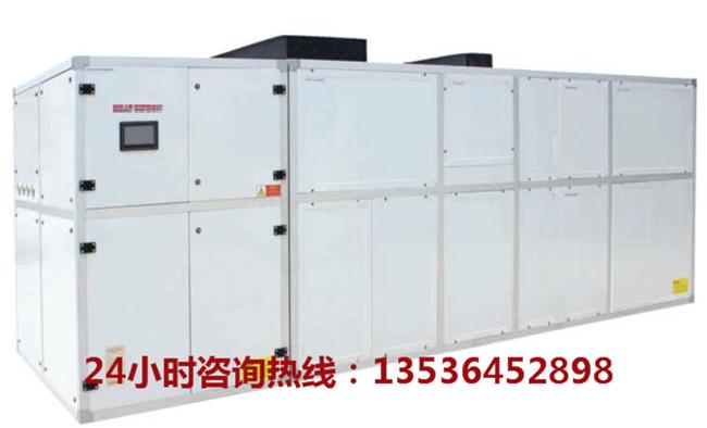 青岛泳池恒温除湿热泵安装公司 青岛游泳馆除湿热泵生产厂家