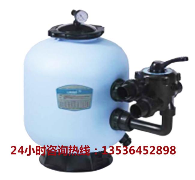 青岛游泳池循环水设备安装公司 青岛游泳池净化水设备生产厂家