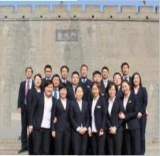 陕西质量管理体系认证公司 陕西质量管理体系认证机构