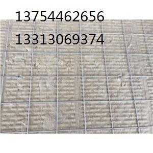 河南郑州巩义外墙岩棉板厂家价格