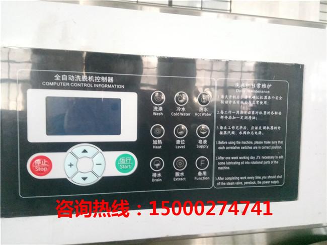 上海全自动变频洗脱机生产厂家 上海全自动变频洗脱机供应商
