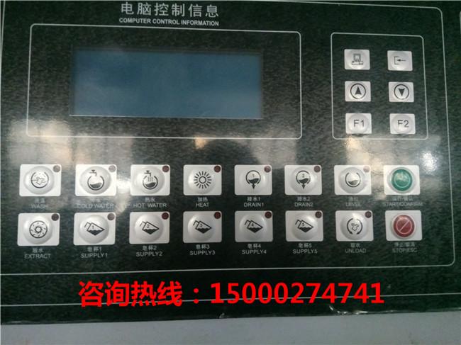 上海全自动变频洗脱机供应商 上海全自动变频洗脱机生产厂家