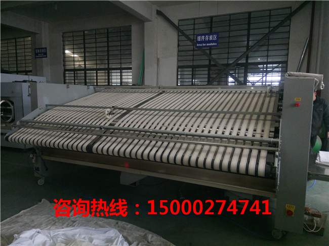 上海全自动变频折叠机供应商 上海全自动变频折叠机生产厂家
