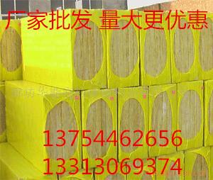外墙A级防火岩棉保温板生产厂家