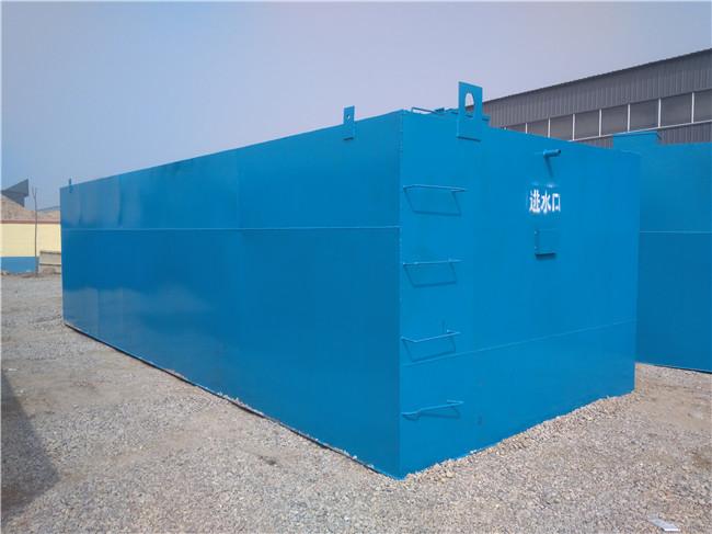 生活废水处理设备供应商 生活废水处理设备生产厂家
