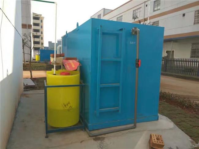 生活污水处理设备供应商 生活污水处理设备生产厂家