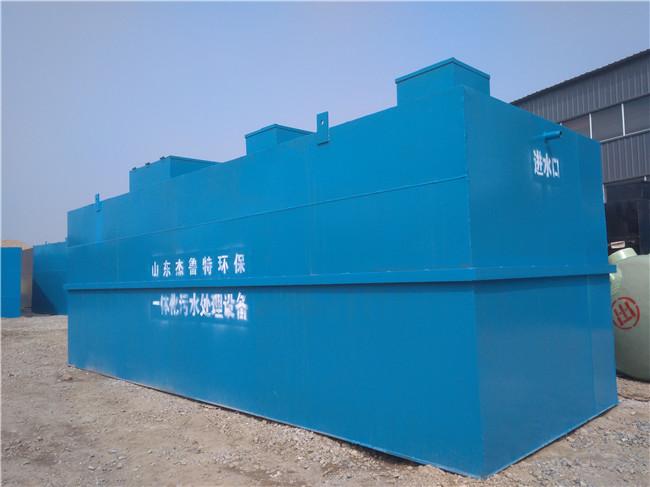 地埋式一体化污水处理设备生产厂家