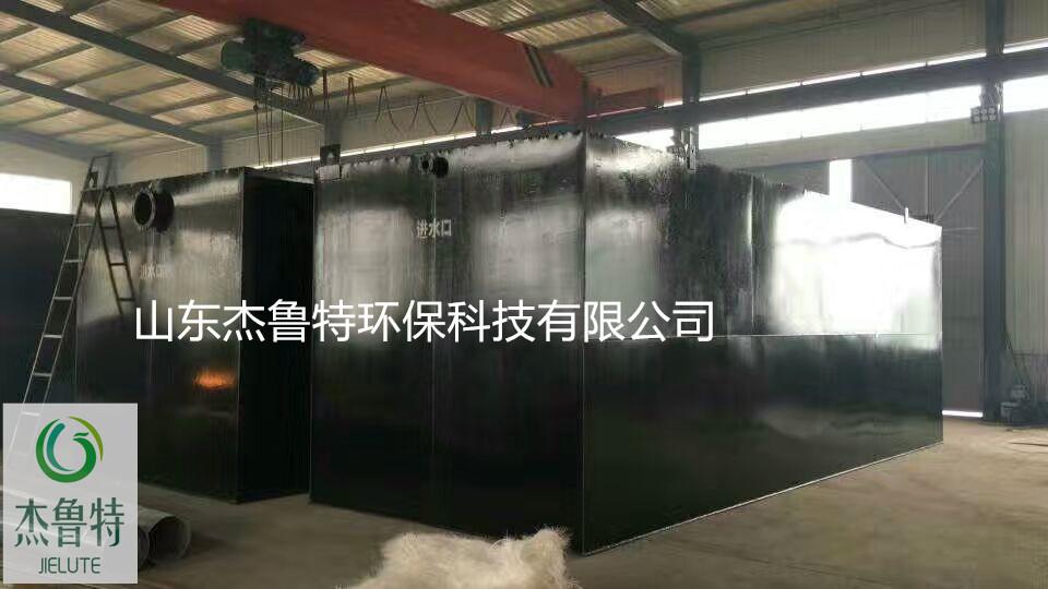 中水回用MBR膜一体化污水处理设备