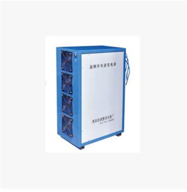 电子产品高频开关电源厂家 电子产品高频开关电源供应商