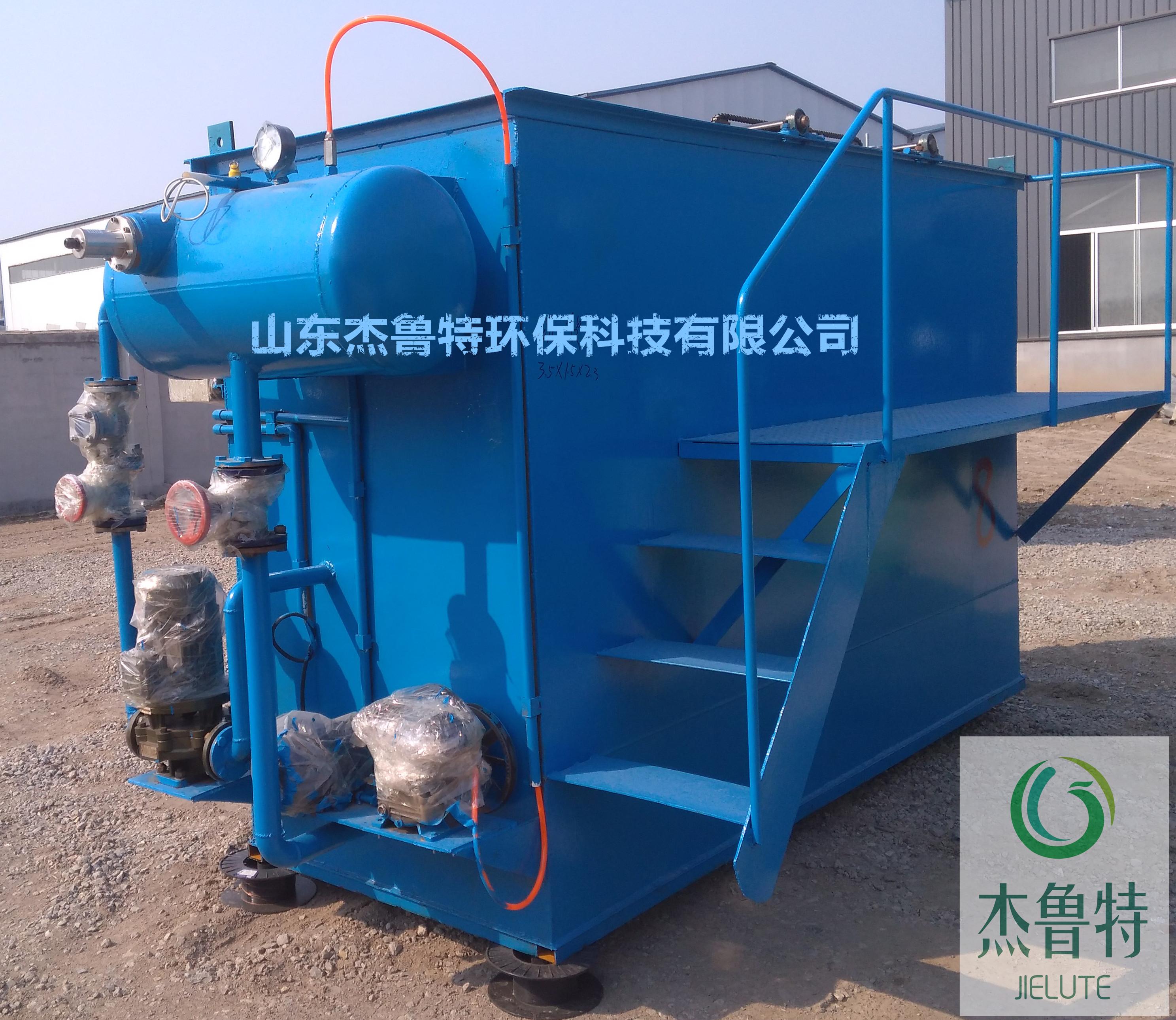 生猪屠宰场废水一体化处理设备