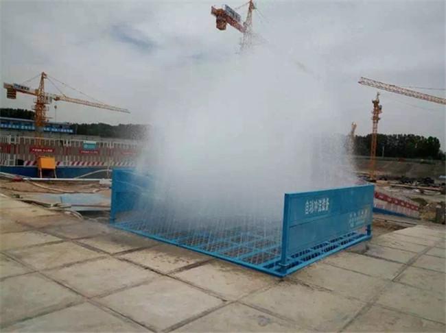 建筑工地自动平板洗车机生产厂家 建筑工地自动平板洗车机供应商