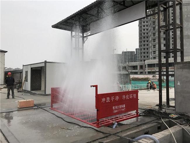 工地建筑自动平板洗车机供应商 工地建筑自动平板洗车机生产厂家