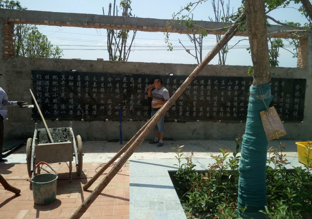 潼关黄河景区浮雕