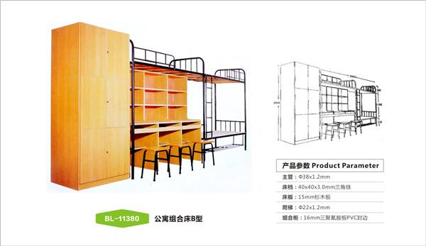 公寓组合床